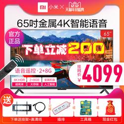 Xiaomi/小米 小米电视4S 65英寸4k超高清液晶智能网络电视机60 70