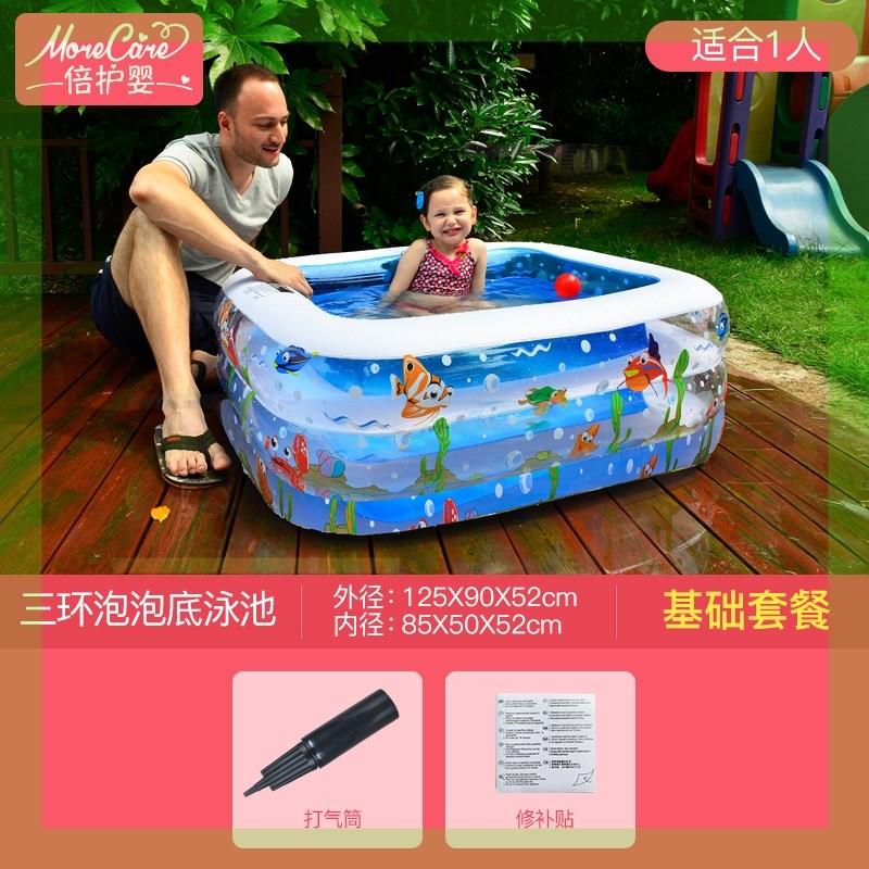 限时2件3折儿童充气游泳池加厚宝宝婴幼儿大成人家用洗澡桶小孩海洋球戏水池