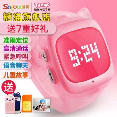 鄭州糖貓手表專賣店,糖貓e1和t2有什么區別