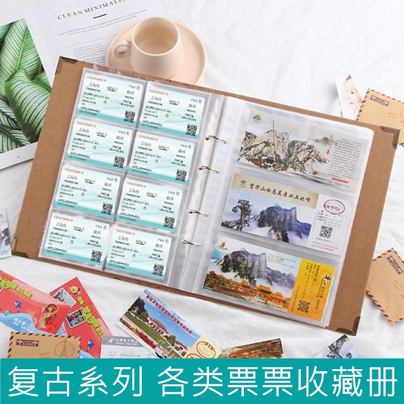 满51.60元可用25.8元优惠券情侣火车票收藏册复古恋爱相册