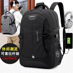 韩版休闲男士双肩包旅行多功能大容量电脑背包大学生防盗书包男
