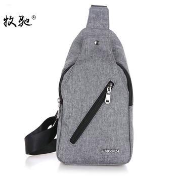 男韩版潮大容量时尚牛津布胸包