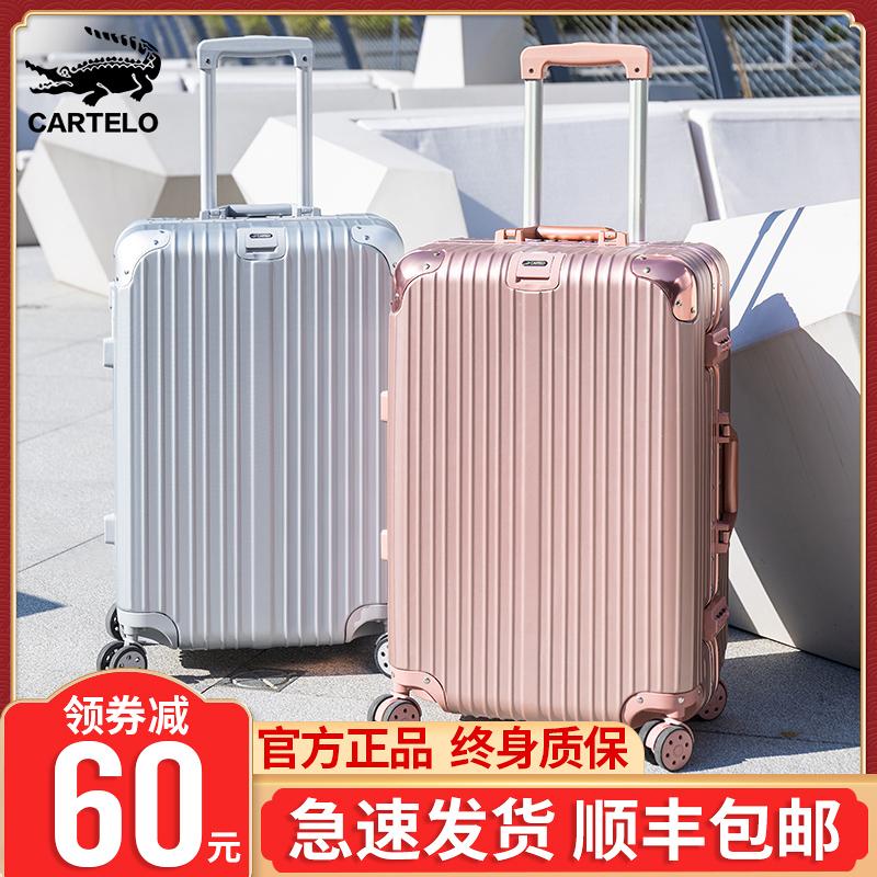 旅行箱行李箱ins潮铝框拉杆箱万向轮20女男学生24密码皮箱子28寸