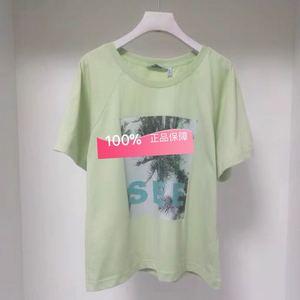 诗凡黎2021夏季新款女式韩版百搭圆印花领短袖T恤上衣女3C5101761