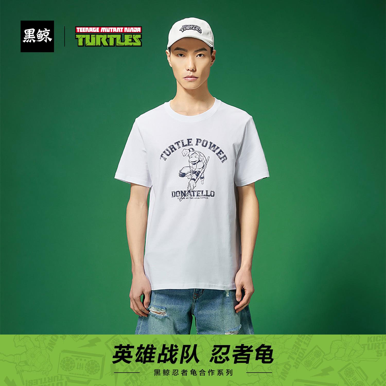 【忍者龟系列】黑鲸趣味印花短袖T恤男夏季热卖t