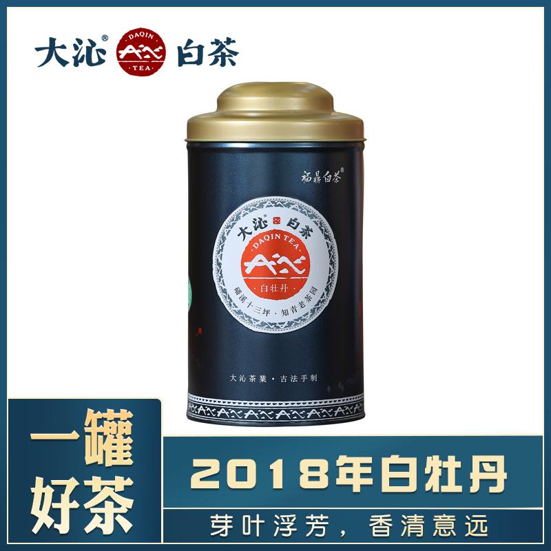 Чай Пай Му Тан Артикул 575095260336