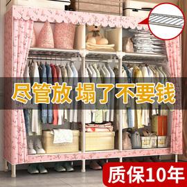 租房衣柜简约现代经济型组装省空间简易布衣柜衣橱卧室折叠单双人