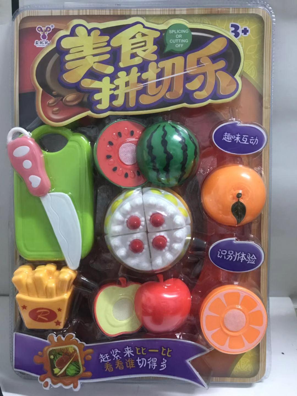 Игрушечные продукты / Детские игрушки Артикул 608625877036