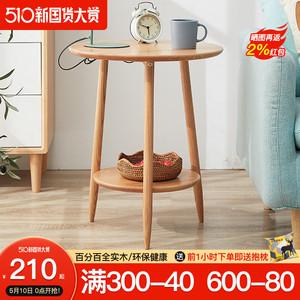 客厅家用小户型沙发北欧纯实木茶几