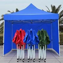 遮阳棚户外广告帐篷雨棚伸缩折叠大伞夜市摆摊棚子四脚方伞防雨