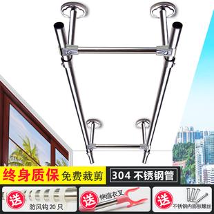 定制304不锈钢阳台晾衣架固定式 晾衣杆单双杆挂衣杆墙顶晒衣吊座