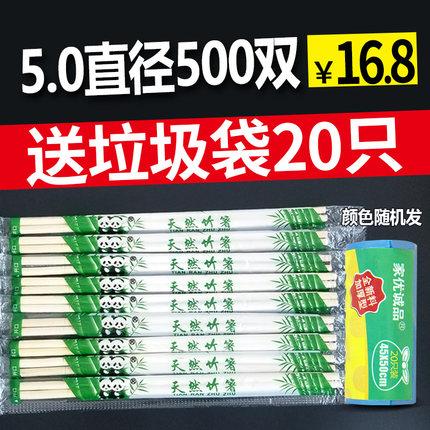 一次性筷子快餐卫生筷方便碗筷家用商用普通500双饭店专用便宜