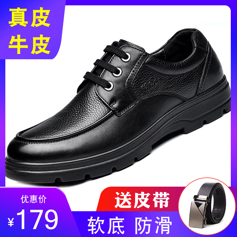 Dads shoes 30 mens 40 genuine leather 50 year old middle-aged breathable thick soled soft soled summer leather shoes middle-aged and old mens shoes