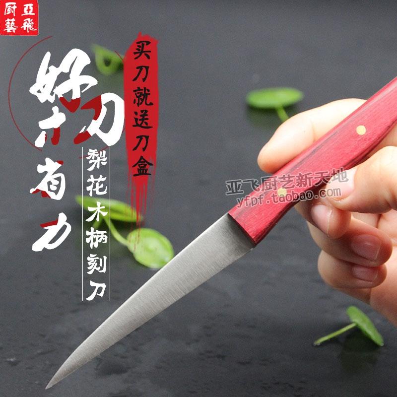 Наборы ножей Артикул 575617566129