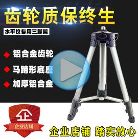 红外线水平仪三脚架20cm加厚1.5米铝合金水准投线仪三角支架配件图片