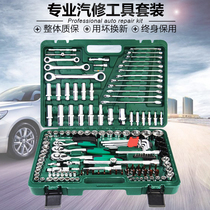 Xin Rui Casing Auto repair sleeve wrench SET FAST ratchet repair Tool multi-function set auto-retaining tire disassembly