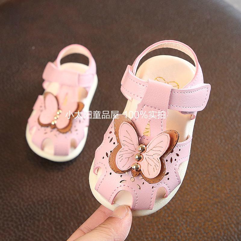 2018夏季新款女宝宝凉鞋0-1岁2婴幼儿公主小皮鞋软底学步鞋版潮
