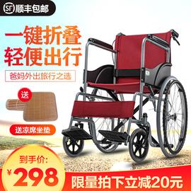 可孚老人轮椅折叠轻便小便携式旅行超轻小手推代步车老年残疾人图片