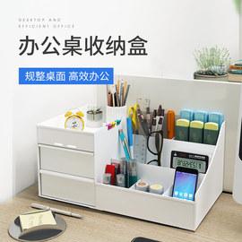 多功能創意筆筒北歐個性簡約收納書桌文具學生時尚桌面可愛收納盒圖片