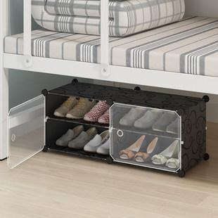 大学生宿舍鞋架子小型家用收纳神器多层简易门口寝室床下防尘鞋柜