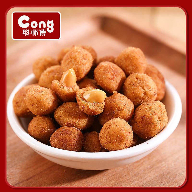 酥脆小花生480g休闲零食特产坚果炒货花生米大礼包散装零食小吃