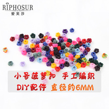Aifusha small pineapple button knot hand woven DIY Red Rope Bracelet material bag accessories coil ball