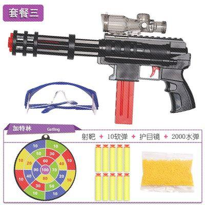 新款手枪小孩bb吸盘软弹枪水弾枪可射子弹儿童男生玩具枪批