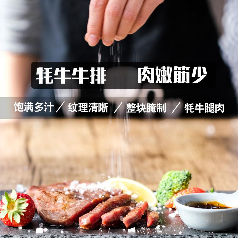 三江原牧家庭菲力儿童牛排套餐团购10片单片送黑椒酱黄油