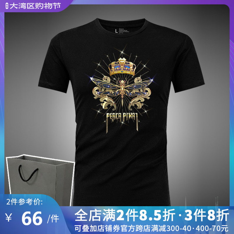 Мужские футболки Артикул 620960215754