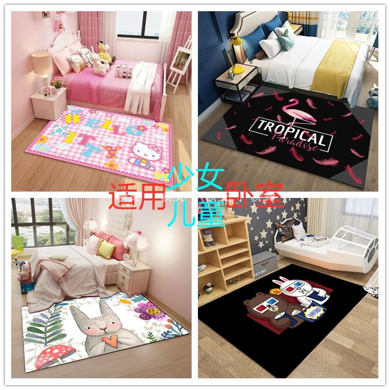 卧室床边地毯 厚度0.7厘米 可水洗ins风粉红少女心潮牌公主房地垫