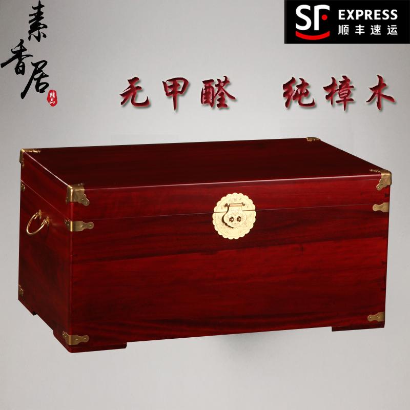 Античный световое табло камфара деревянный сын одежда коробка слово живопись коробка брак жениться коробка собирать коробка дерево красное дерево коробка ящик