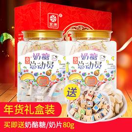 总动员年货糖果礼盒奶糖儿童奶片糖干吃罐装健康营养零食小孩子