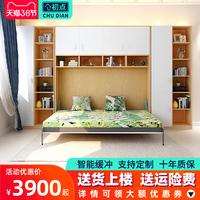 初点定制隐形床壁床墨菲床正侧翻板床卧室阳台省空间壁柜床带衣柜
