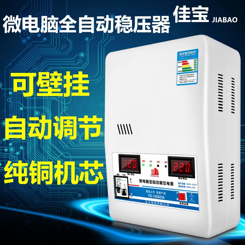 Регуляторы устройство 220V автоматический домой 15000W ультра-низкий пресс один модель обмен кондиционер регуляторы электро источник