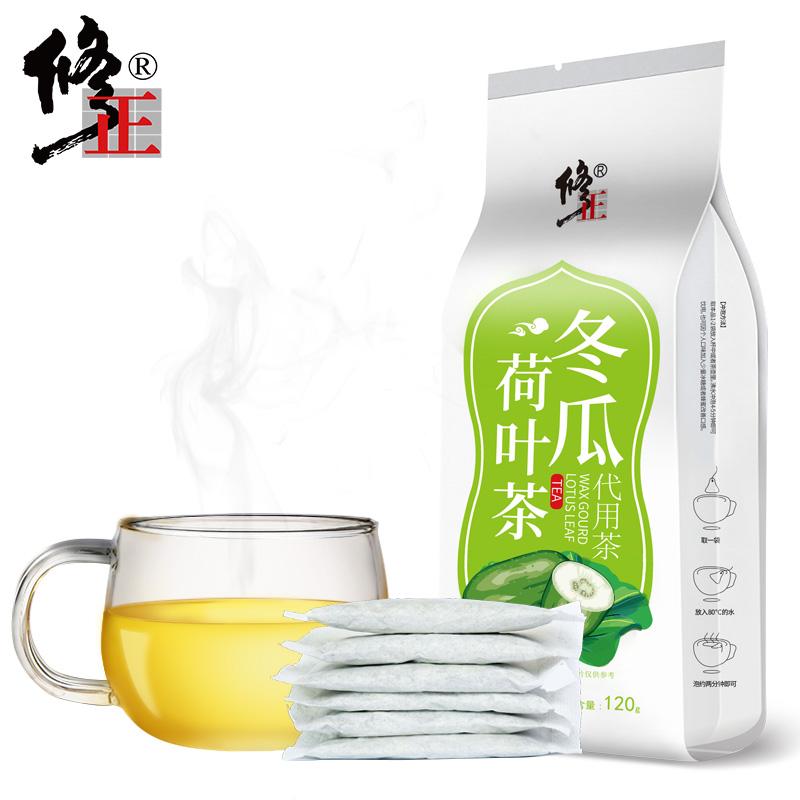 修正冬瓜荷叶茶茶叶纯干玫瑰花草茶袋泡花茶包组合天然决明正品子