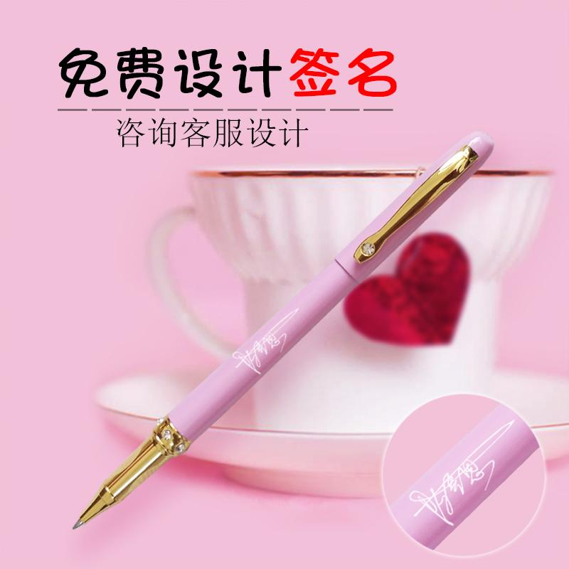 Ручки на заказ Артикул 560456483491