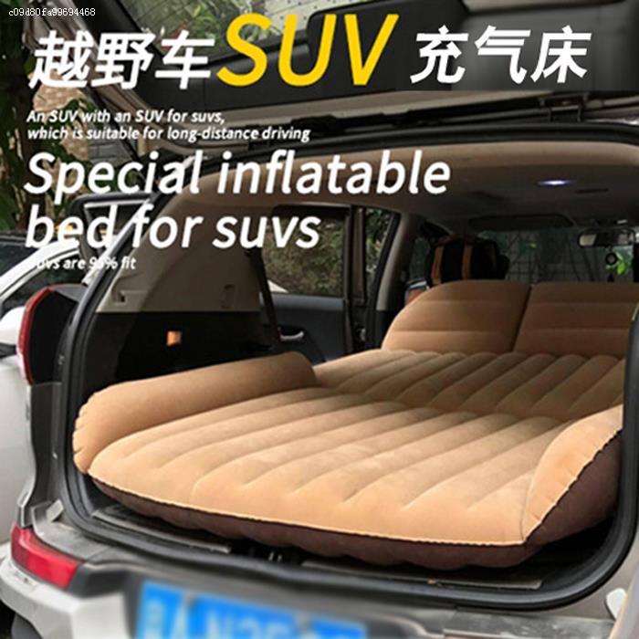 丰田凯美瑞雷凌卡罗拉汽车载成人充气床垫轿车后排睡垫suv旅行床满736.00元可用368元优惠券