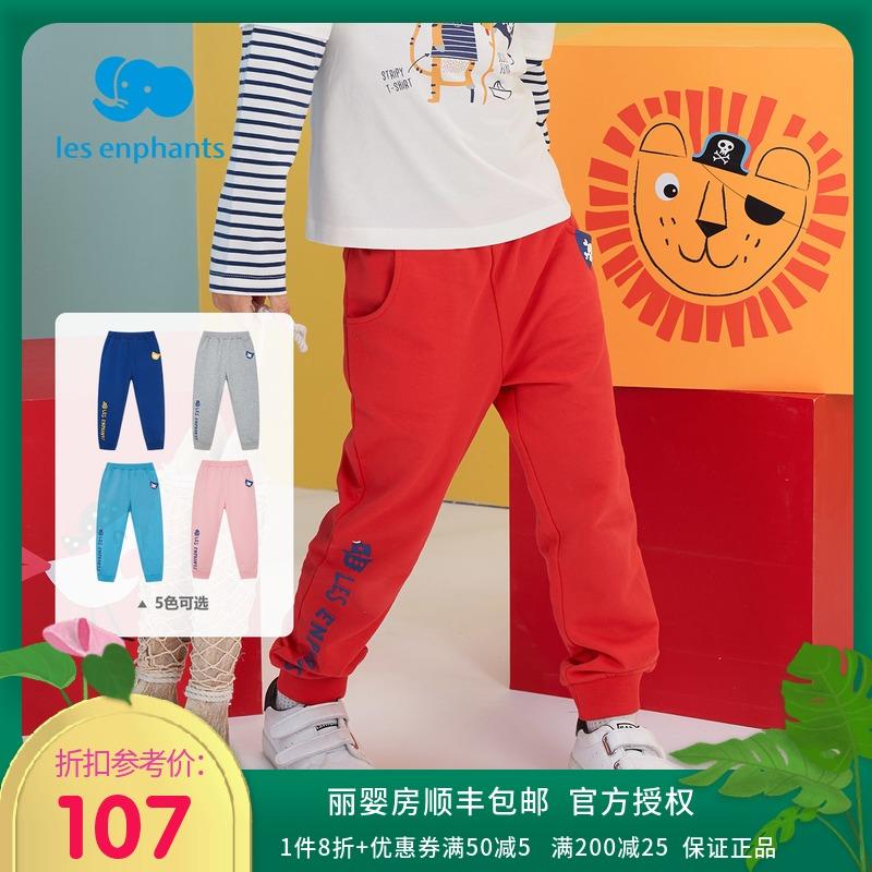 丽婴房官方网店男女童宝宝运动裤子儿童纯棉卡通印花长裤2021春季