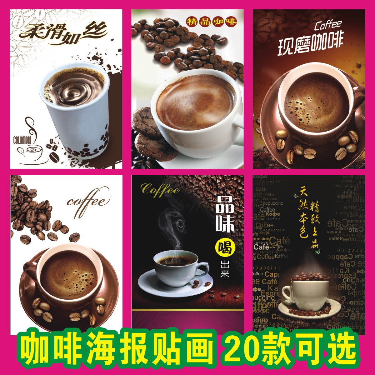 Плакаты / Постеры Артикул 568313582047
