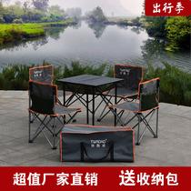 便携式铝合金桌折叠餐桌摆摊桌户外折叠桌子折叠桌