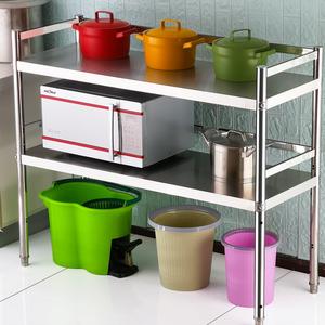 厨房带围栏不锈钢置物架两层加厚家用储物多功能落地双层收纳锅架