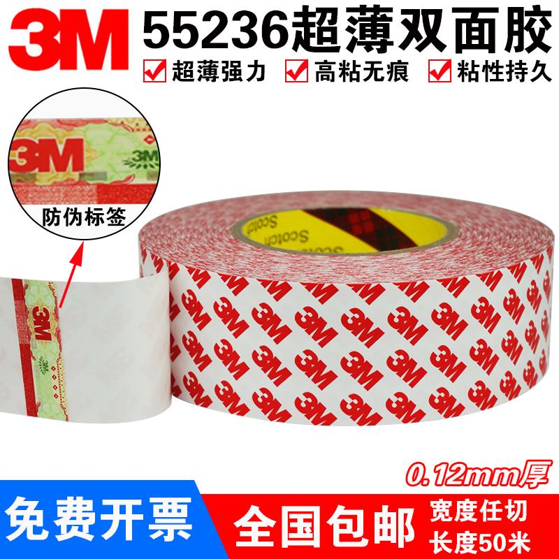 Подлинный 3m55236 клей мощный тонкий высокий палка степень высокотемпературные водонепроницаемый прозрачный не оставляйте отметина клей группа