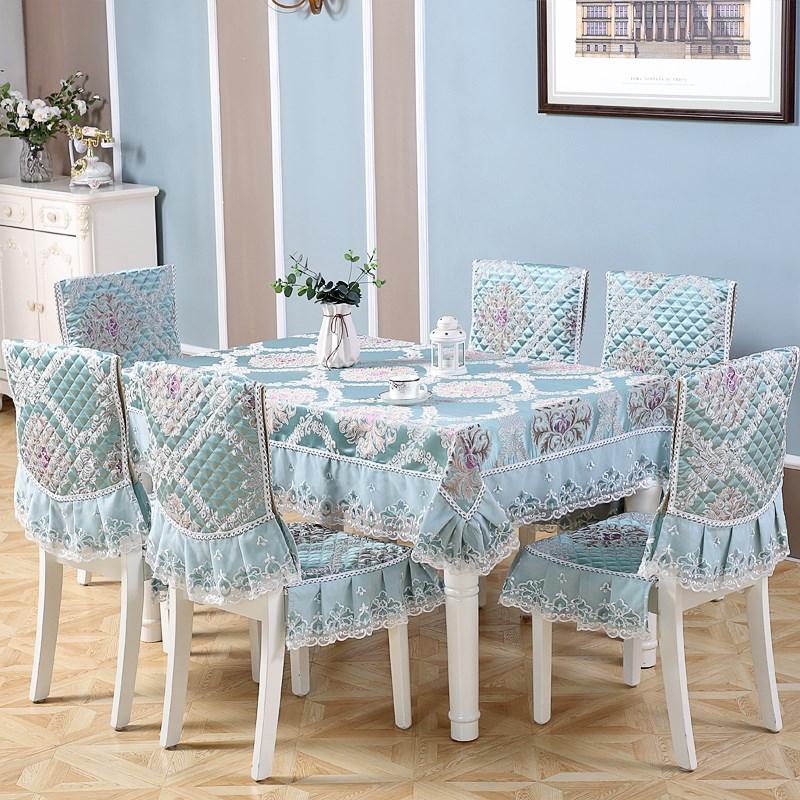 Скатерти и чехлы для стульев Артикул 598170528212