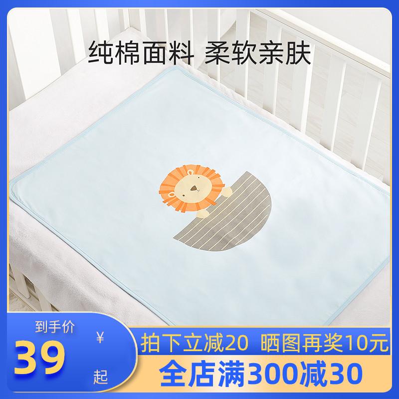好孩子婴儿隔尿垫纯棉防水新生儿尿垫巾宝宝防尿床垫姨妈月经垫