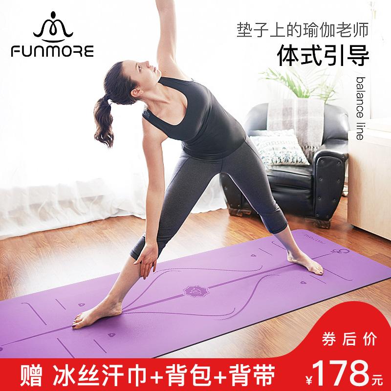 梵茂天然橡胶初学者男女加厚瑜伽垫11月08日最新优惠
