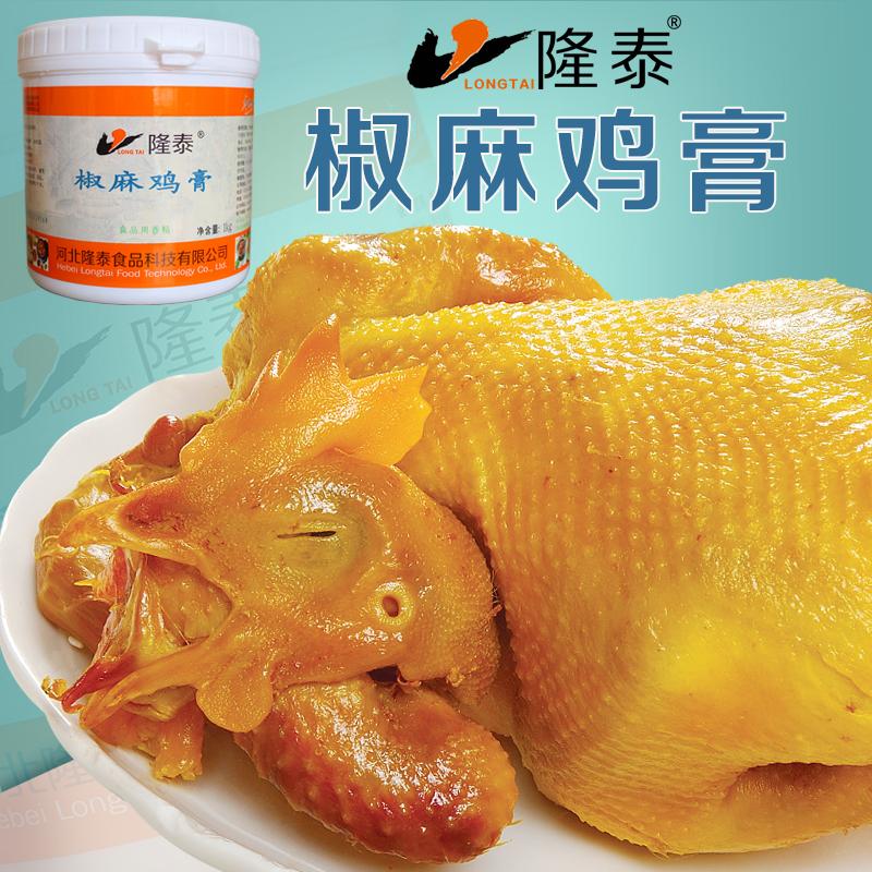 河北隆泰椒麻鸡膏1KG正品新疆大盘鸡调味料青花椒麻鸡熟肉包邮