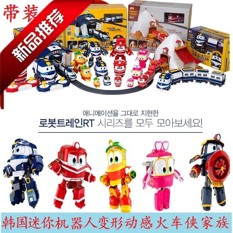 韩国 迷你机器人变形火车儿童玩具合金robot train动感火车侠家族