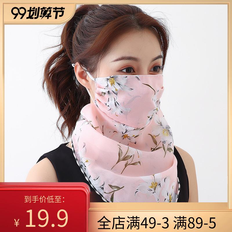 防晒口罩面罩挂耳面纱汉服古风丝巾女冰丝纱巾围脖多功能懒人遮脸