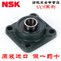 NSK Imports of UCFC 205 206 207 208 209-211 and D1 x outer spherical bearings
