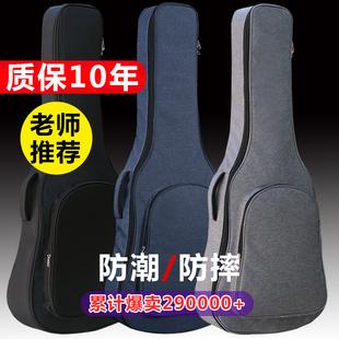 流觞吉他包41寸40寸木吉他套通用袋子3839寸加厚双肩背包吉他琴包